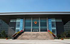 徐州市人民政府